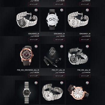 طراحی فروشگاه اینترنتی: صفحه محصولات واچ استور 55