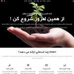 صفحه اصلی iwebit