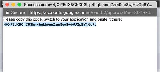 کد تأیید حساب کاربری