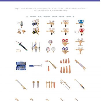 طراحی سایت شرکتی: صفحه محصولات دلتا تولز