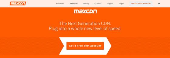 شبکه توزیع محتوای MaxCDN
